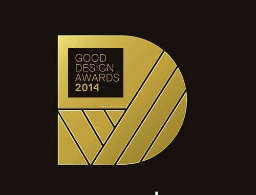 فراخوان طراحی هنری Australia's Good Design Awards 2018