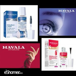 ماوالا Mavala نامی تجاری در صنعت محصولات آرایشی و بهداشتی