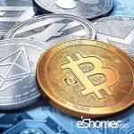 ارز دیجیتال  و  ارز مجازی چیست